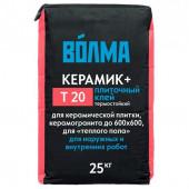 Клей для плитки Волма Керамик-плюс, 25 кг