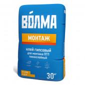Клей гипсовый монтажный Волма Монтаж 30кг