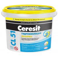 Гидроизоляция полимерная эластичная Церезит CL51 15 кг