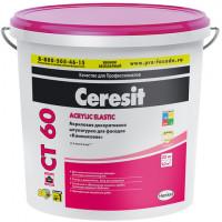 Ceresit CT 60 Камешковая 1,5 мм 25 кг Штукатурка акриловая декоративная