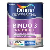 Dulux Professional Bindo 3 Краска водно-дисперсионная для стен и потолков глубокоматовая база BW 1л