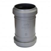 Муфта внутренняя Sinikon двухраструбная надвижная (ремонтная) d=50 мм