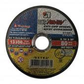 Диск отрезной Луга 115х2,0х22,2 мм по металлу